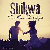 Shikwa by Various Artists