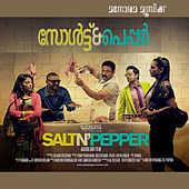 Salt n Pepper (Original Motion Picture Soundtrack) by Various Artists