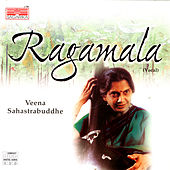 Ragamala by Various Artists