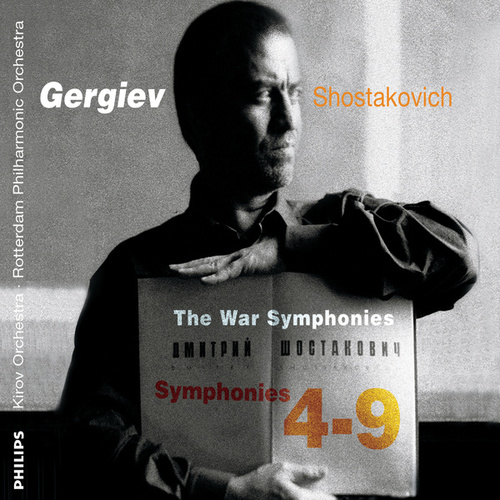 Shostakovich: War Symphonies by St Petersburg Kirov Orchestra