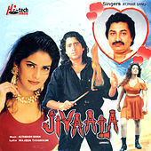 Jiyaala by Various Artists