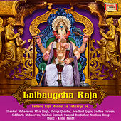 Lalbaugcha Raja by Various Artists