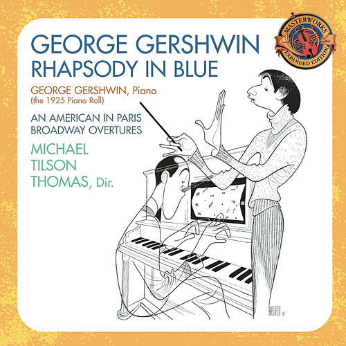 Gershwin: Rhapsody In Blue, Preludes for Piano, Short Story, Violin Piece, Second Rhapsody, For Lily Pons, Sleepless Night, Promenade by Various Artists