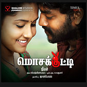 Mosakkutty (Original Motion Picture Soundtrack) by Various Artists