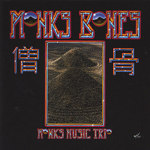 Monk's Bones by Monk's Music Trio