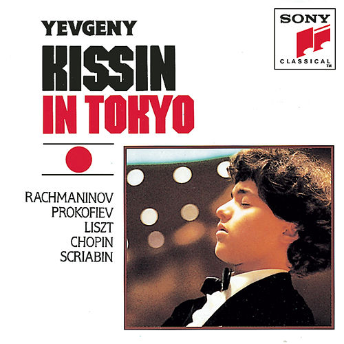 Kissin In Tokyo by Various Artists