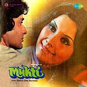 Mukti (Original Motion Picture Soundtrack) by Various Artists