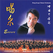 Encore by Hong Kong Chinese Orchestra