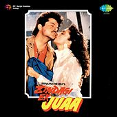 Zindagi Ek Juaa by Various Artists