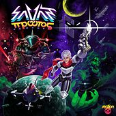 Protos - EP by Savant