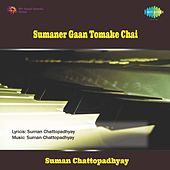 Sumaner Gaan Tomake Chai by Various Artists