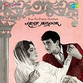 Mere Huzoor (Original Motion Picture Soundtrack) by Various Artists