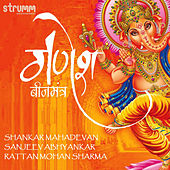 Ganesh Beej Mantra by Various Artists