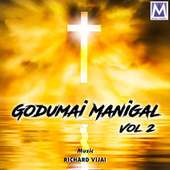 Godumai Manigal, Vol. 2 by Various Artists