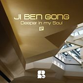 Deeper In My Soul - Single by Various Artists