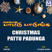 Christmas Pattu Padunga by Various Artists