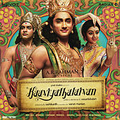 Kaaviyathalaivan (Original Motion Picture Soundtrack) by Various Artists