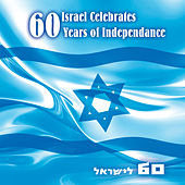 Israel Celebrates 60 Years by Various Artists