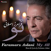 To (My All) by Faramarz Aslani