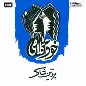 Khud Kalaami (Parveen Shakir) by Various Artists