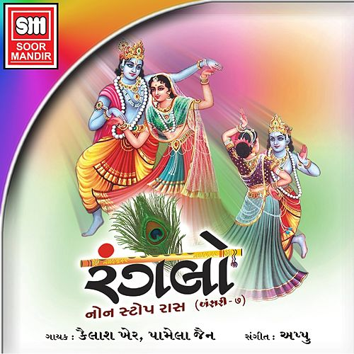 Ranglo (Non Stop Raas, Vol. 7) by Kailash Kher