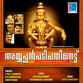 Ayyappanpadi Pathinettu by Various Artists