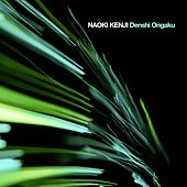 Denshi Ongaku by Naoki Kenji