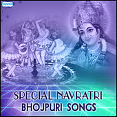 Special Navratri Bhojpuri Songs by Various Artists