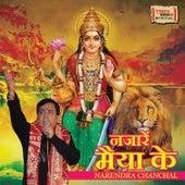 Nazaare Maiya Ke by Narendra Chanchal