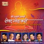 Shri Swami Samartha Shevat God Kari by Various Artists