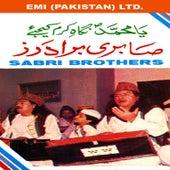 Ya Mohammad Nigah-E-Karam Kijeye (Sabri Brothers) by Sabri Brothers