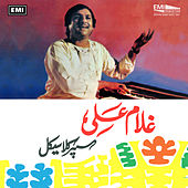 Ghulam Ali Supper Classical by Ghulam Ali