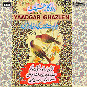 Yaadgar Ghazlen Vol. 2 by Various Artists
