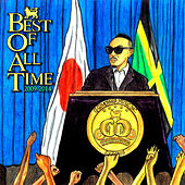 Best of All Time by Various Artists