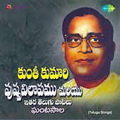 Kuntikumari Pushpavilapamu and Other Telugu Hits by Ghantasala