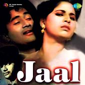 Jaal (Original Motion Picture Soundtrack) by Various Artists
