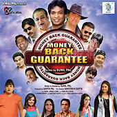 Money Back Guarantee (Original Motion Picture Soundtrack) by Various Artists