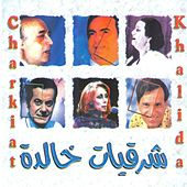 Charkiat Khalida by Various Artists