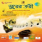 Naktala Udayan Sangha by Various Artists