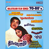 Malayalam Film Songs 70-80's, Vol. 1 by Various Artists