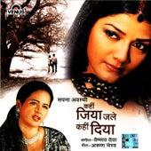 Kahin Jiya Jale Kahin Diya by Sapna Awasthi