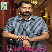 Na. Muthu Kumar Special by Various Artists