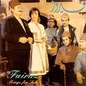 Rings for Sale , Pt. 1 by Fairuz