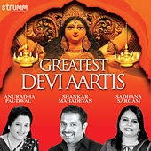 Greatest Devi Aartis by Various Artists