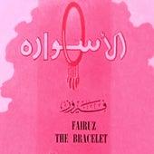 The Bracelet (Operetta) by Fairuz