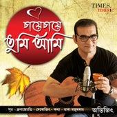 Chai Chai Tumi Ami by Abhijeet