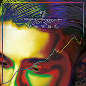 Kings Of Suburbia von Tokio Hotel