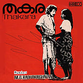 Thakara (Original Motion Picture Soundtrack) by Various Artists