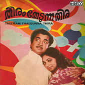 Theeram Thedunna Thira (Original Motion Picture Soundtrack) by Various Artists