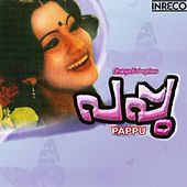 Pappu (Original Motion Picture Soundtrack) by Various Artists